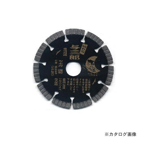 TB-1105703