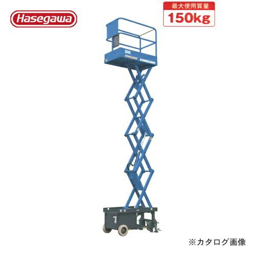 hg-34614