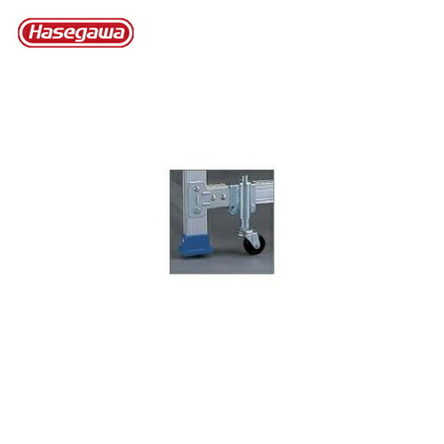 hg-10845