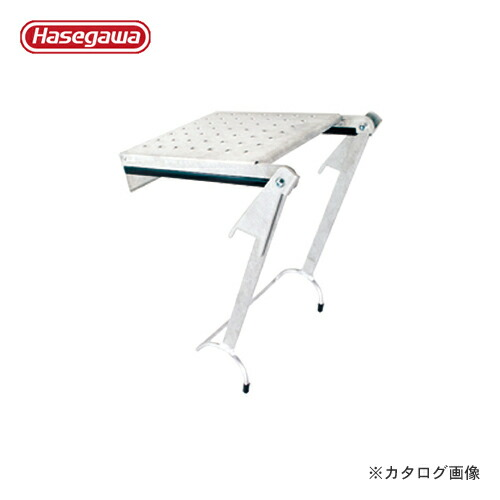 hg-16205