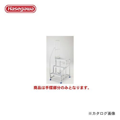hg-16850