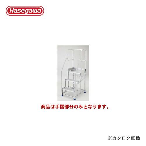 hg-16865