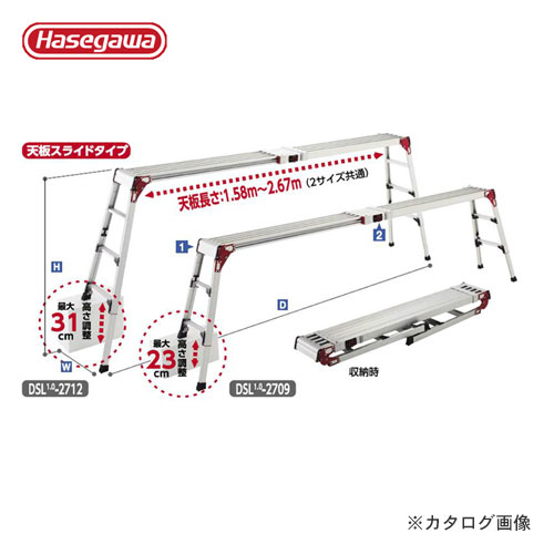 hg-16932