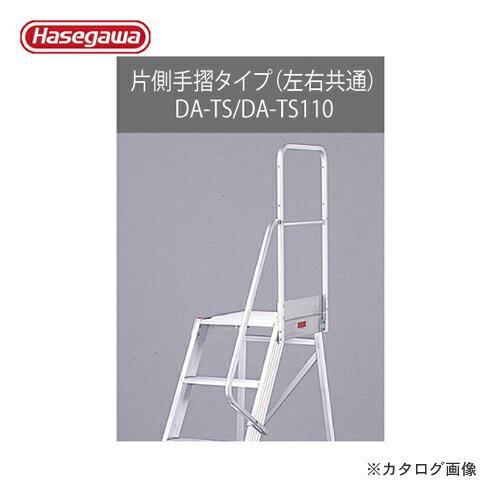 hg-17178