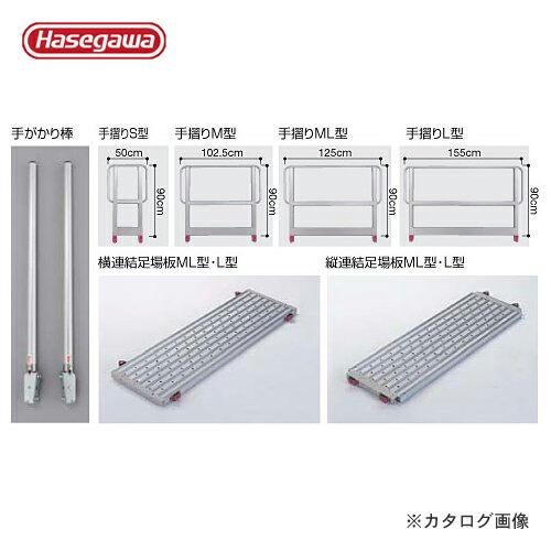 hg-15732