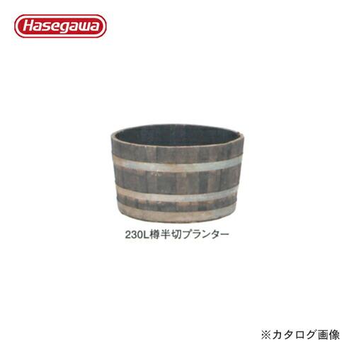 hg-34630