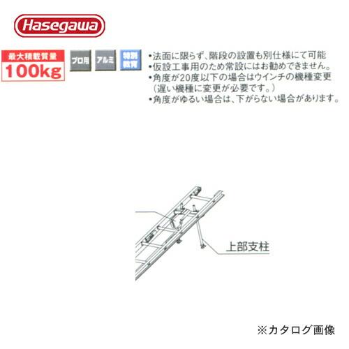 hg-34930