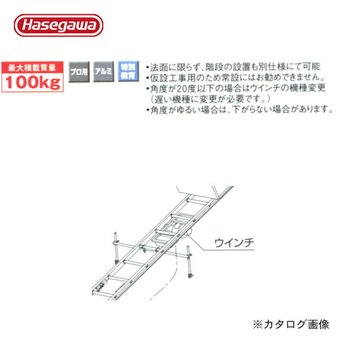 hg-34932
