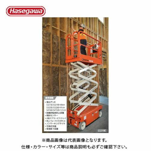 hg-35414