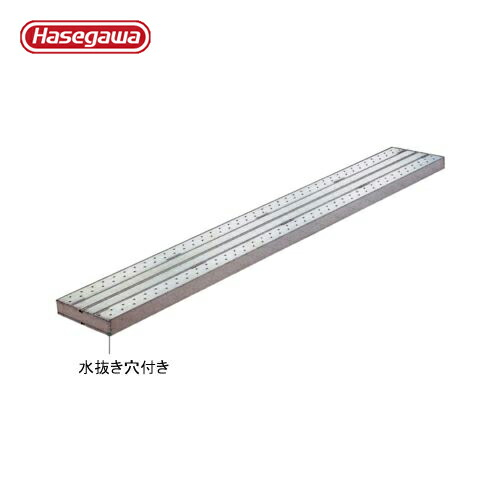 hg-16092