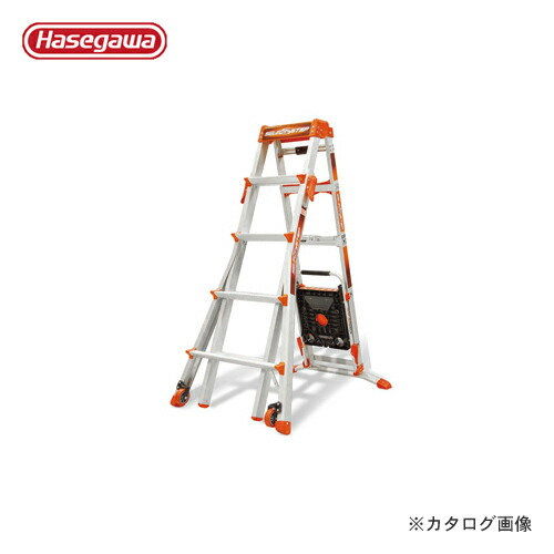 hg-16201