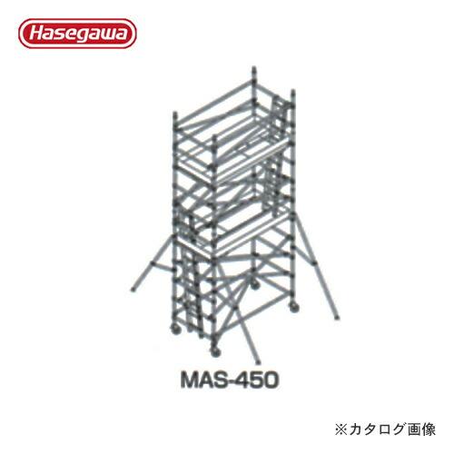 hg-16156
