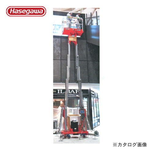 hg-34987