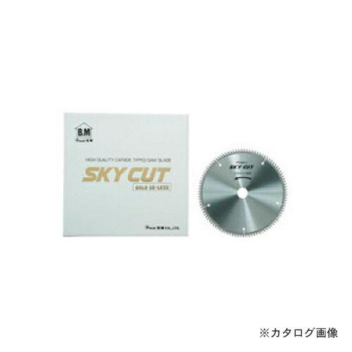 hb-SKY-38010