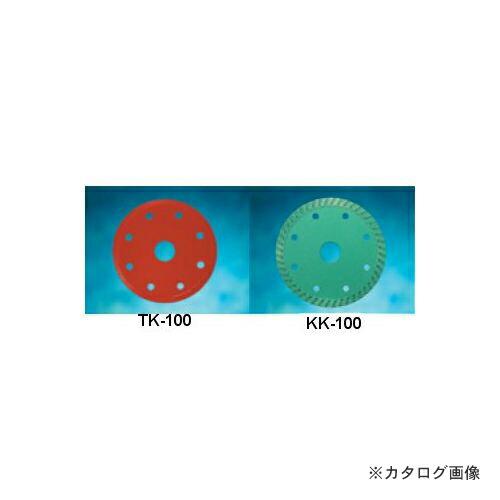 hb-KK-100