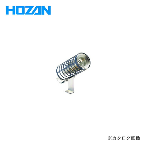 H-106