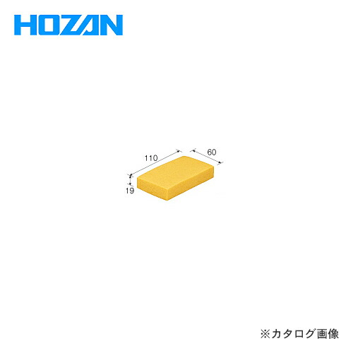 H-108