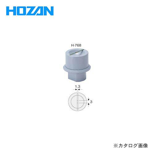 H-768