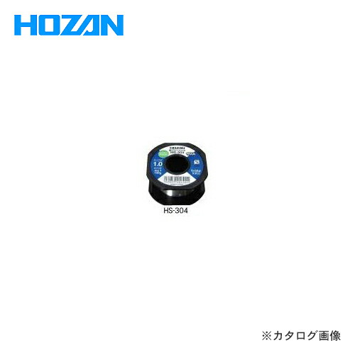 HS-304