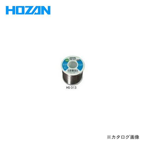 HS-313