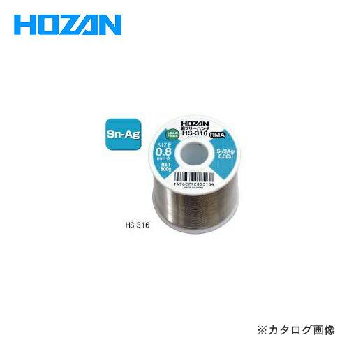 HS-317