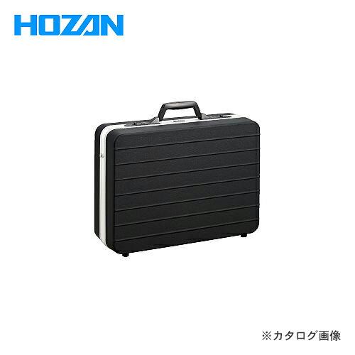 hz-B-675