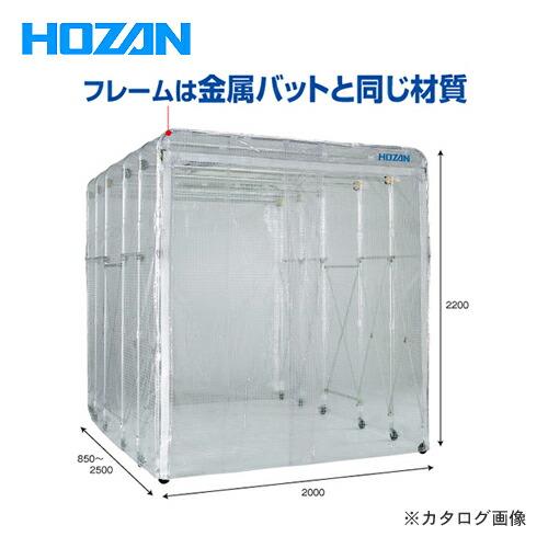 hz-CL-901