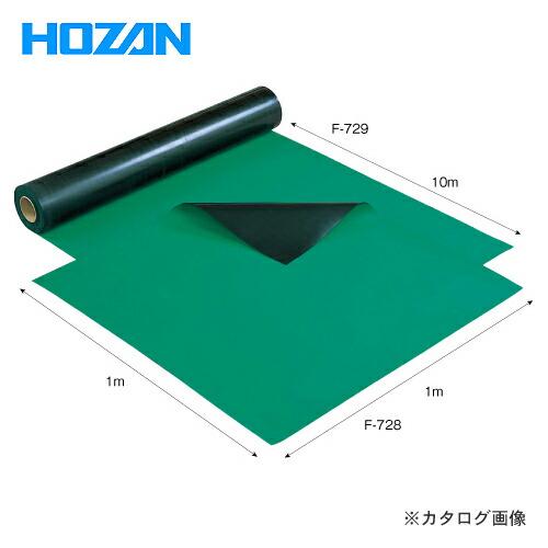 hz-F-729