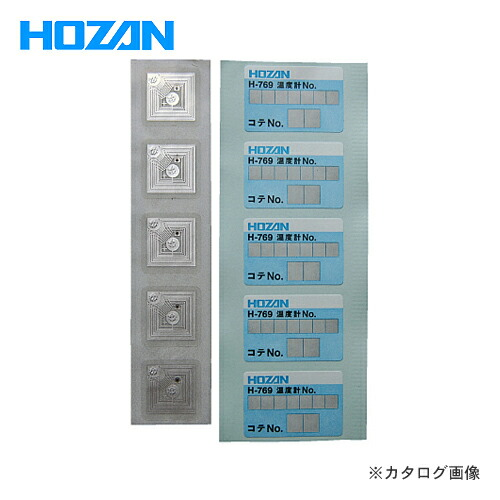 hz-H-769-1