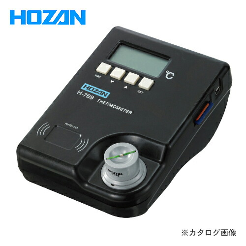 hz-H-769