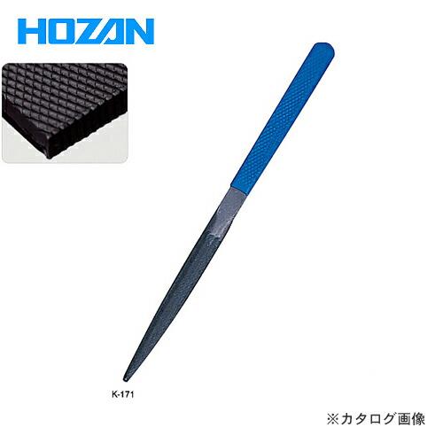 hz-K-171
