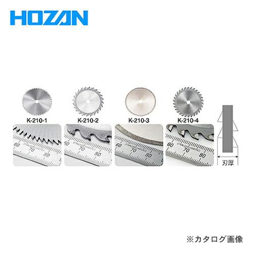 hz-K-210-4