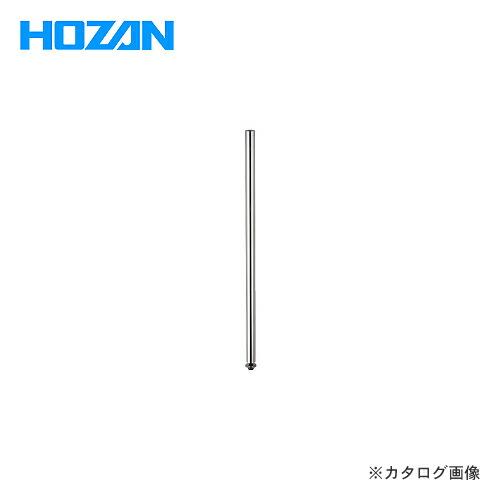 hz-L-520
