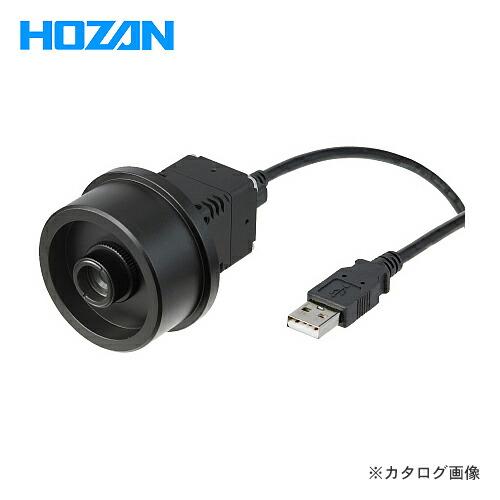hz-L-832