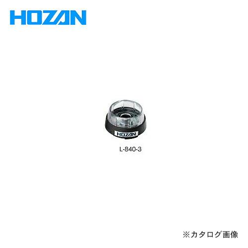 hz-L-840-3