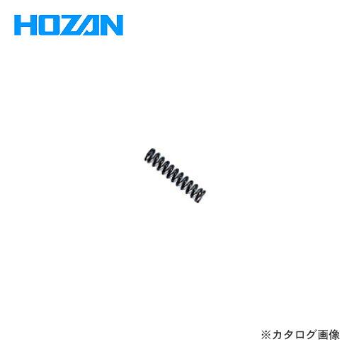hz-N-31-1