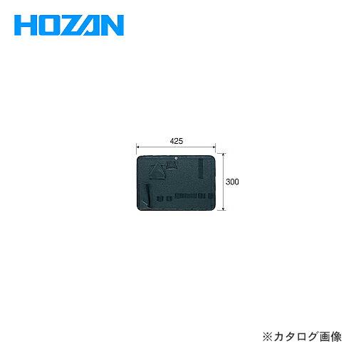 hz-S-176-2