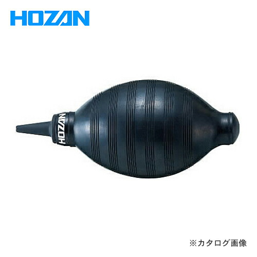 hz-Z-266