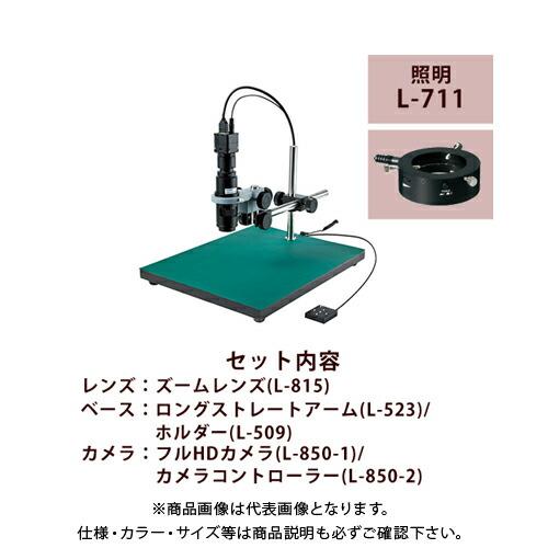 L-KIT524