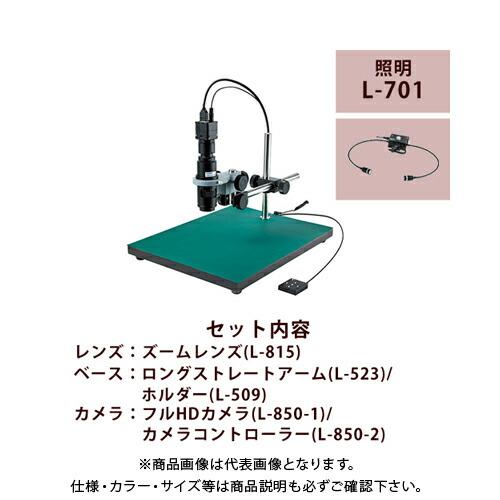 L-KIT525