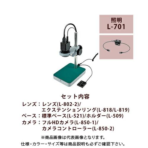 L-KIT528