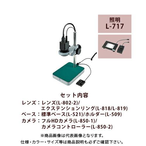 L-KIT529