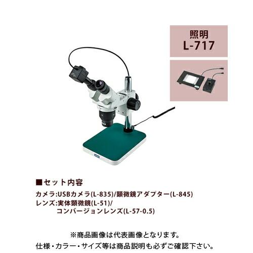 L-KIT546