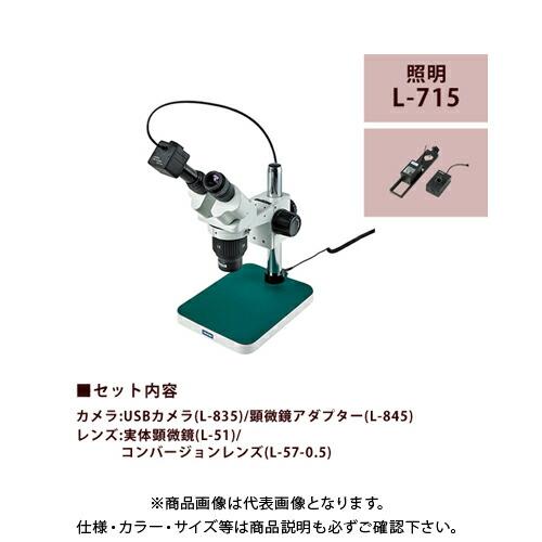 L-KIT547