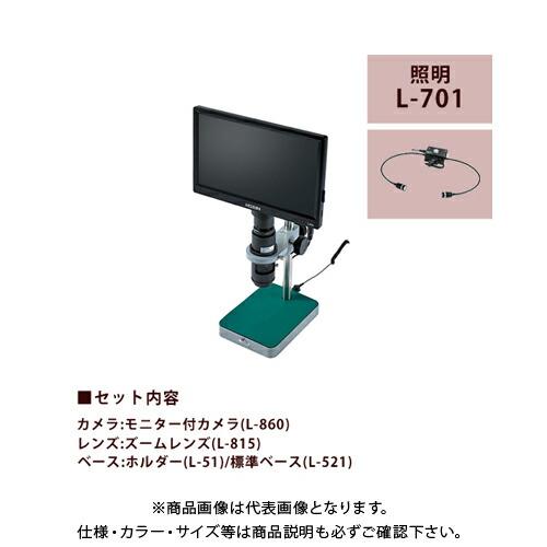 L-KIT550