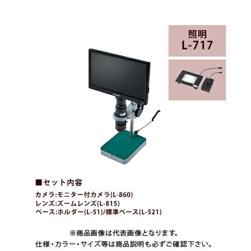 L-KIT551