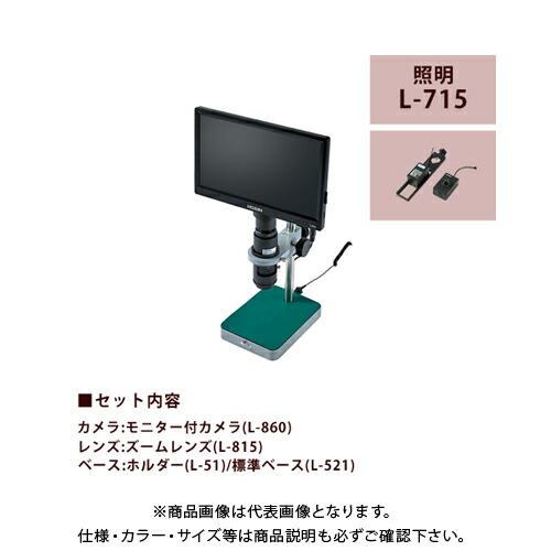 L-KIT552