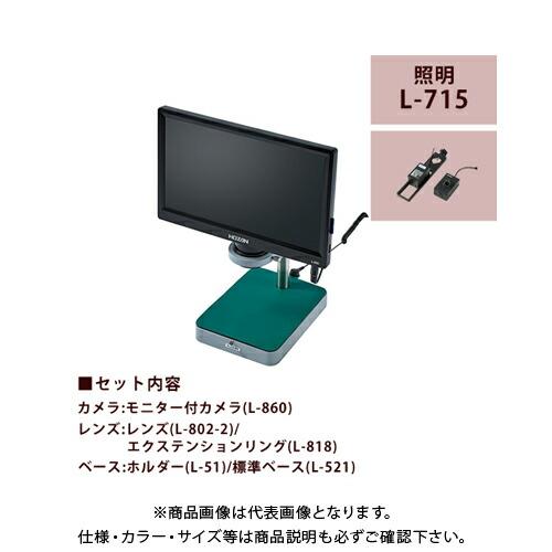 L-KIT557
