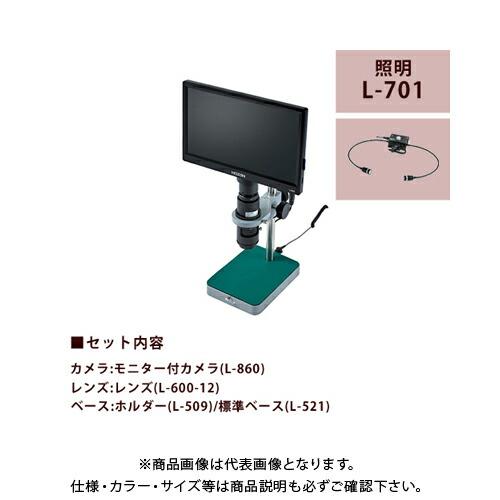 L-KIT562