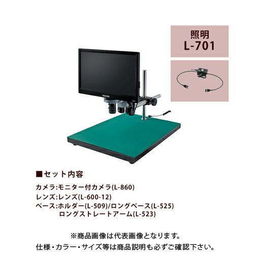 L-KIT564